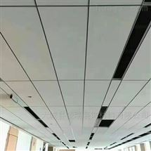 贵港市写字楼岩棉玻纤天花板防火防潮