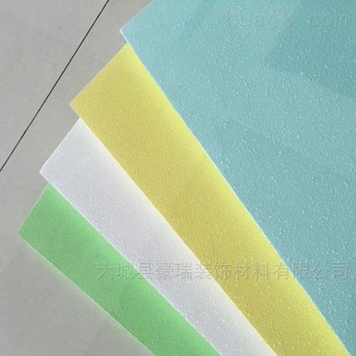 鞍山水彩岩棉玻纤吸声吊顶板