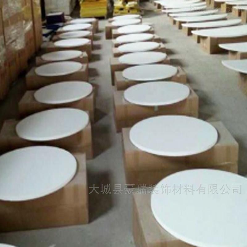乐山岩棉玻纤板独立悬挂吸音体