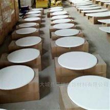 岩棉异形吸音板适合多种场所安装