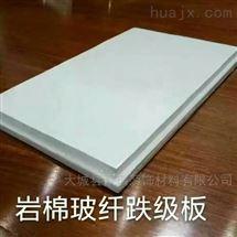 岩棉跌级吸音板具有防霉防菌效果