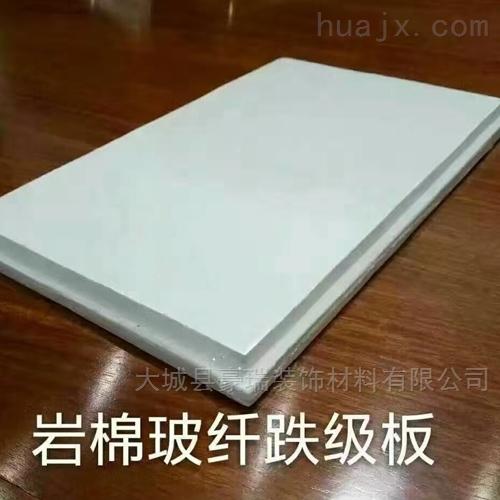 豪瑞巖棉跌級吸音板的特點