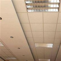 珠海市岩棉玻纤吸声板吸音性能强