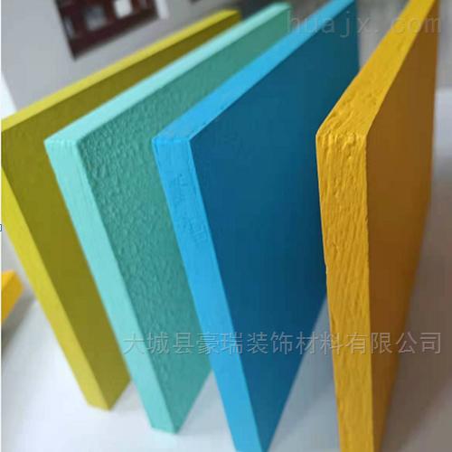 方形彩色岩棉吸音板