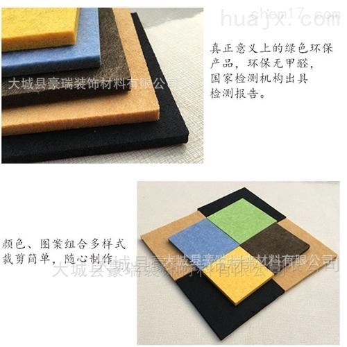 墙面装饰材料   吸音聚酯纤维板